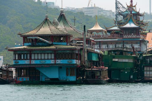 View from Hong Kong Waterfront